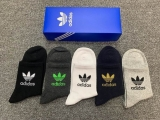 2020.9 (With Box) A Box of Adidas Socks -QQ (21)