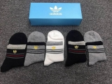 2020.9 (With Box) A Box of Adidas Socks -QQ (22)