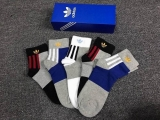 2020.9 (With Box) A Box of Adidas Socks -QQ (23)