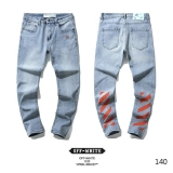 2020.09 OFF-WHITE long jeans man 30-38 (11)